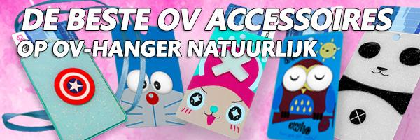 OV-Hanger Banner
